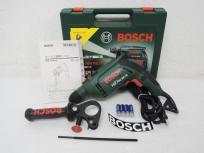 BOSCH ボッシュ PSB700RE/N キーレス振動ドリル 16ミリ