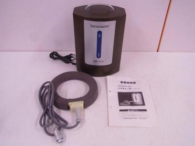 啓文社製作所 バイオイーザー 家庭用電気磁気治療器 BR-701