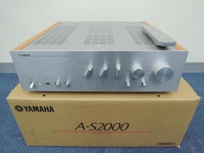 YAMAHA ヤマハ A-S2000 プリメインアンプ シルバー