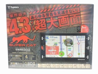 Yupiteru ユピテル SUPER CAT GWR830sd  GPSレーダー探知機