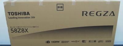 TOSHIBA 東芝 REGZA 58Z8X 液晶テレビ 58V型