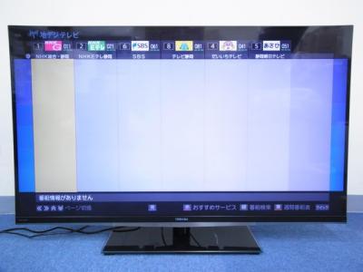 東芝 REGZA 42Z7 + THD-250T1A 液晶テレビ 42型 専用HDD付