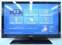 SONY ソニー BRAVIA KDL-32HX65R 液晶テレビ 32型