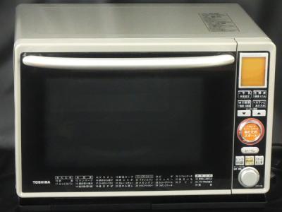 TOSHIBA 東芝 石窯オーブン ER-H8(S) 過熱水蒸気 オーブンレンジ