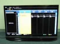 SHARP シャープ AQUOS LC-40DR9-B 液晶テレビ 40型 ブラック