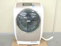 HITACHI 日立 BD-V9600R N 洗濯乾燥機 シャンパン