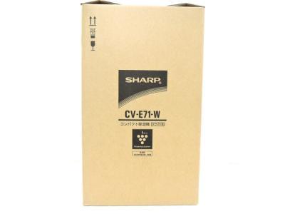 SHARP シャープ CV-E71-W 除湿機 プラズマクラスター