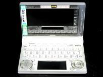 エクスワード XD-D5700MED