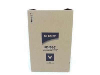 SHARP シャープ KC-F50-C 加湿 空気清浄機 高濃度 プラズマクラスター ベージュ系