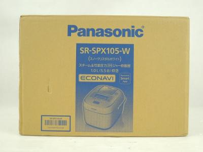 Panasonic パナソニック エコナビ×スマート×Wおどり炊き SR-SPX105-W 炊飯器 圧力IHジャー 5.5合 スノークリスタルホワイト