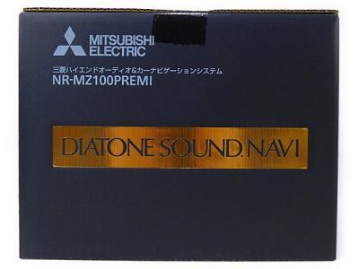 MITSUBISHI 三菱 DIATONE SOUND.NAVI NR-MZ100PREMI カーナビゲーション 7型