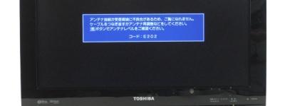 TOSHIBA 東芝 LED REGZA 19RE1S 液晶TV 19型 ブラック 外付けHDD録画 ブラック