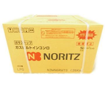NORITZ ノーリツ fami N3WN6RWTS LPG ビルトインガスコンロ プロパン