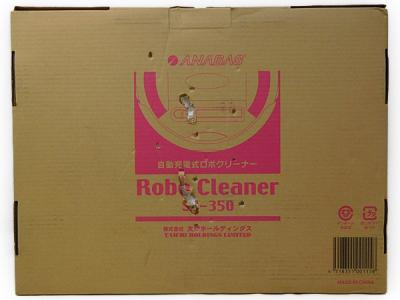 ANABAS アナバス NEW ROBO CLEANER SZ-350 掃除機 ロボットクリーナー ホワイト&ピンク