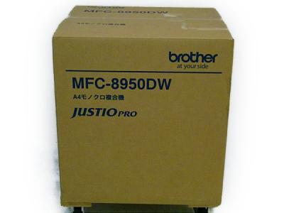 brother ブラザー MFC-8950DW レーザー複合機