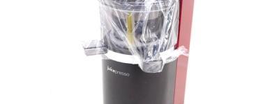 SHARP シャープ juicepresso EJ-CP10A-R スロージューサー レッド