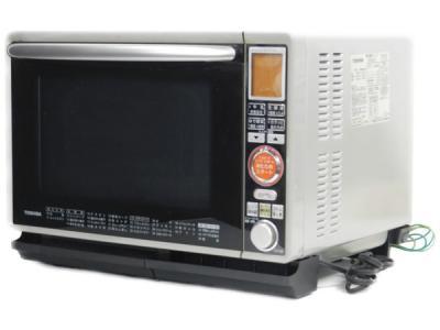 東芝 スチーム オーブン レンジ ER-H8 石窯 ライトグレー