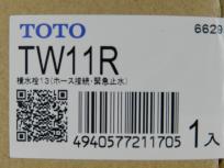 TOTO ピタットくん 横水栓13 TW11R 水栓 洗濯機用 緊急止水弁付