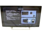 TOSHIBA 東芝 REGZA 55J10 液晶テレビ 55V型