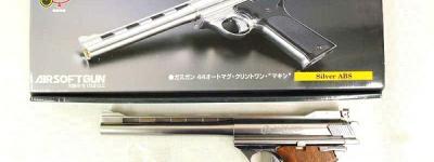 マルシン オートマグ クリントワン マキシ シルバー ABS 8mm 趣味・コレクション ミリタリー・トイガン トイガン