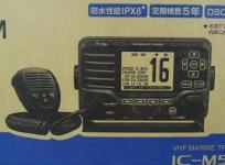ICOM IC-M506J 25W マリン国際VHFトランシーバー