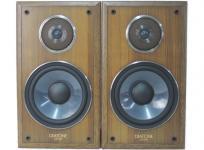 DIATONE DS-500 高音質 スピーカー ペア 2way 音響