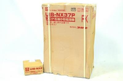 コロナ UIB-NX37P FK 石油給湯器 貯湯式屋内据置型