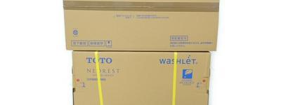 TOTO ネオレスト CES9767(TCF9767+CS987B) #NW1 一体型 トイレ ホワイト