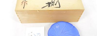 池田陶苑 有田焼 多用鉢 2点 セット 食器