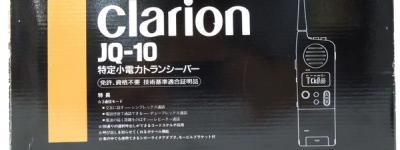clarion クラリオン JQ-10 特定小電力トランシーバー