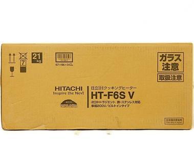 未開封 日立 IHクッキングヒーター HT-F6SV ビルトインタイプ