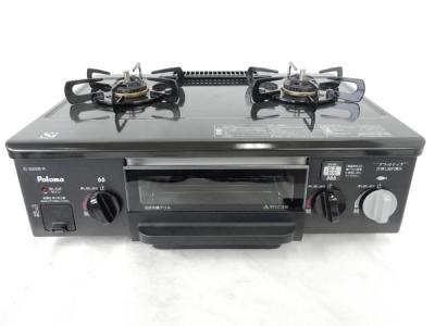 Paloma パロマ IC-330SB-1R  ガステーブル コンロ 都市ガス