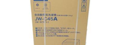 Haier ハイアール JW-C45A(W) ホワイト 簡易 乾燥機能付 全自動 洗濯機