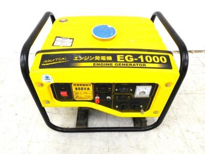 NAKATOMI ナカトミ EG-1000 エンジン発電機 ガソリン