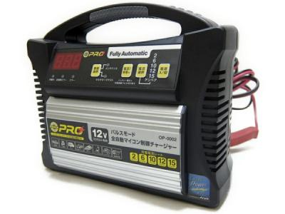 OMEGA PRO OP-0002 バッテリー充電器 12V専用