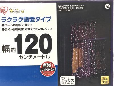 アイリスオーヤマ LEDツララ型 HLC-1224C イルミネーション ライトアップ クリスマス ハロウィーン