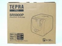 キングジム テプラ PRO SR5900P ラベルプリンター