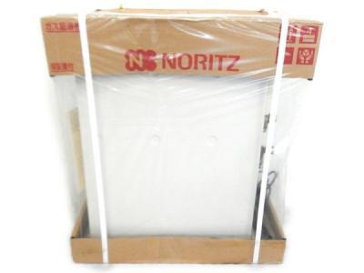 NORITZ GQ-2037RX 給湯器 都市 ガス 屋外据置形