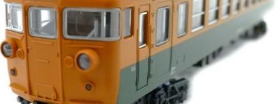 KATO 10-883 153系 高運転台 7両 基本 Nゲージ