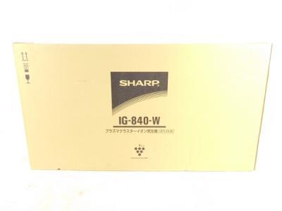 SHARP シャープ プラズマクラスターイオン発生機 IG-840-W 空気清浄機 高濃度 プラズマクラスター ホワイト系