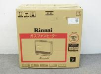 Rinnai RC-N5801NP ホワイト A-style プロパンガス 15-21
