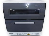 Panasonic パナソニック NP-TR8-H 食器洗い乾燥機 エコナビ グレー