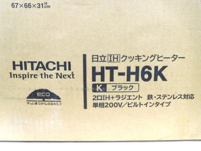 未開封 日立 IHクッキングヒーター HT-H6K ビルトインタイプ