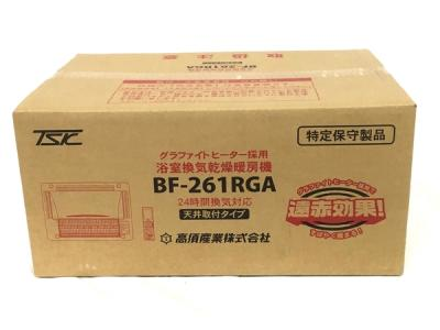高須産業 浴室乾燥機 BF-261RGA
