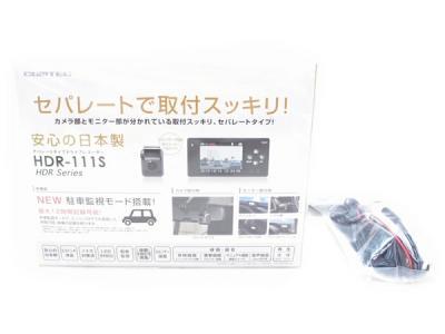 comtec HDR-111S ドライブレコーダー セパレート