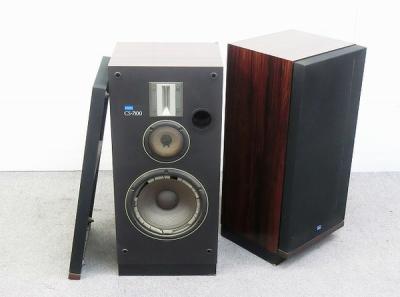 PIONEER パイオニア CS-7100 スピーカー 3WAY ペア