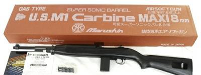 マルシン M1カービン マキシ 8mm 木スト スコープマウント付