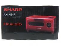 SHARP シャープ ヘルシオ AX-H1-R ウォーターオーブン専用機