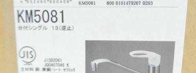 TOTO TCF9787 ウォシュレット 機能部 トイレ