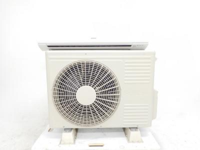 日立 RAS-4000BJ2 白くまくん ルームエアコンステンレス・クリーン 大型